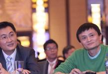 胡润全球百富榜:马化腾追上马云并列中国首富,瑞幸董事长和CEO跌出富豪榜